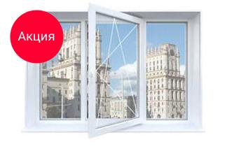 Окна ПВХ со скидкой! Покупай выгодно этой осенью с компанией «АлексПроект»