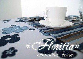 В чем секрет новой коллекции декоративных тканей «Floritta»?