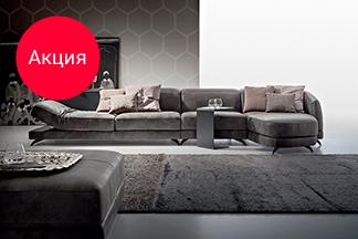 Салон итальянской мебели Tomasella, павильон 433, ТЦ Замок HOME объявляет осенний ценопад на мебель из наличия