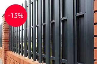 Скидка 15% на забор из металлического штакетника