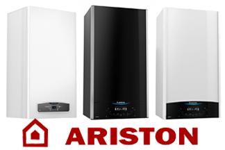 Новая линейка газовых котлов Ariston