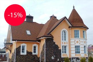 Скидка 15% на гибкую черепицу RoofShield