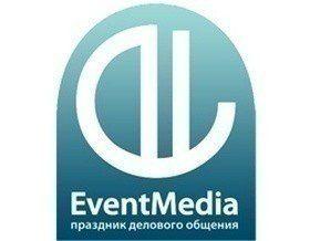 Приглашаем на ежегодную отраслевую конференцию!