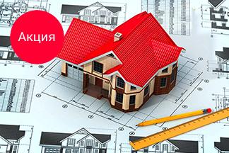 Бесплатная смета от строительной компании «Монолит»
