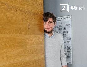 Квартира молодого архитектора по ул. Маяковского