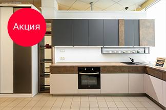 Акция для Новосёлов! Закажите мебель со скидкой 10% до конца месяца и получите скидку 15% до конца года