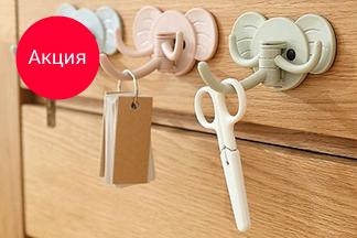 Осенняя распродажа крючков от компании «Отис-сервис»!