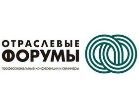 Эксперты по возведению, проектированию и реконструкции промышленных объектов выступят в Минске!