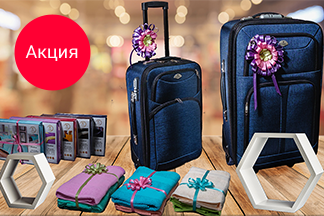 Дарим Новогодние подарки нашим клиентам!