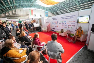 52-я Международная специализированная выставка «Белорусский дом»