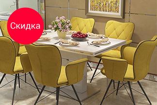 На все заказные столы и стулья скидки от 20%, на товар в наличии скидки от 30% от компании «AVANTIMEBEL.BY»