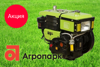Акция «Дешевле только даром» от компании «Агропарк-М»
