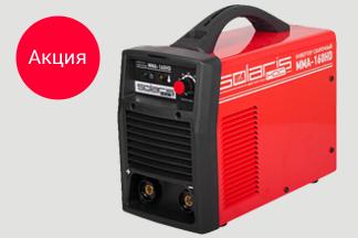 Купи сварочный аппарат со скидкой и получи подарки от интернет-магазина «Syper»