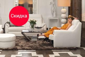 Новогодние скидки до 30% от компании «Мебель KLER»