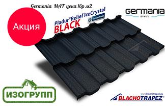 Распродажа польской металлочерепицы Blachotrapetz от компании «ИЗОГРУПП»!