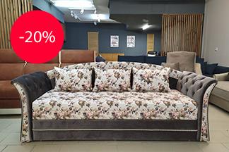 Скидка 20% на диван Лилия с пиковкой в магазине мягкой мебели «Divanby.com»