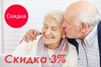 Скидка 3% для пенсионеров и ветеранов в салонах дверей «Graddoor»