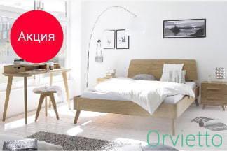 Современная мебель линейки LUGO от производителя «Орвиетто»!
