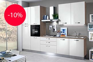 Тающие цены от компании «ГТОмебель»! Скидка 10% на кухни по индивидуальному заказу.