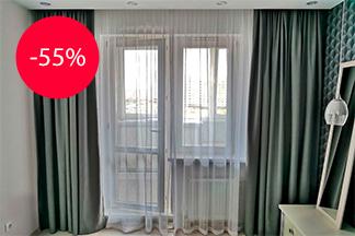 Скидка 55% на пошив штор в спальню от «Gardin.by»