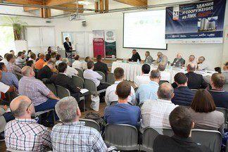 III Международная практическая конференция «Здания и сооружения из ЛМК: современные стандарты, конструктивные решения и технологии»