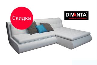 Открытие салона мягкой мебели Divanta!