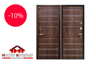Салон-магазин «Мастер Интерьер» дарит скидку 10% на входные двери!