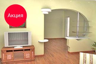 Давно подумываете о ремонте в квартире?