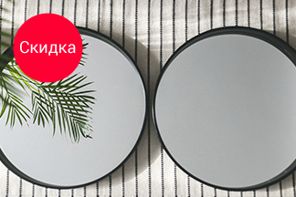 Зеркала из натурального дерева по специальной цене!