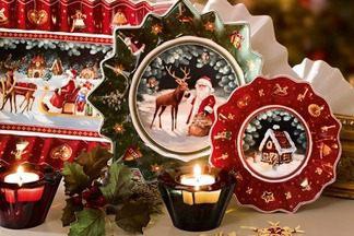 Сезонная распродажа рождественских коллекций: скидка 40%