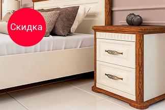 Скидка 8% на коллекцию мебели Марсель бренда Неман мебель в магазине «Arbooz.by»