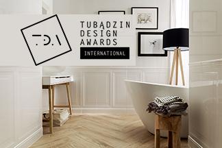Международный вызов для белорусских дизайнеров! 25 000 евро, Милан и вдохновение