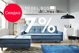 Скидка 7% на отдельные коллекции мягкой мебели!