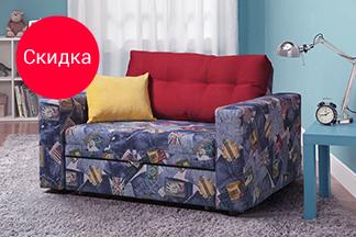 #БудьтеДома! Скидки от мебельного салона «Виктория Мебель»