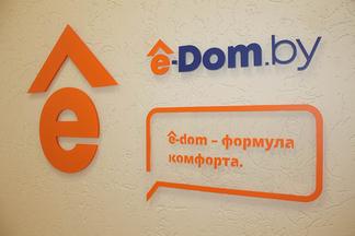Новый салон «E-dom.by» открылся на Победителей, 125