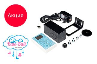 Акция на устройство для качания детских кроваток! Установка по Минску и доставка по Беларуси — бесплатно!