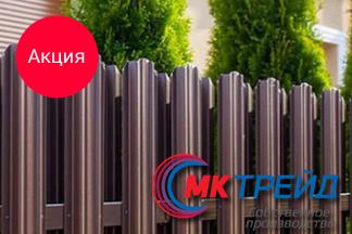 АКЦИЯ! Штакетник «Константа» - 1.5 руб. за м.п от компании «МКтрейд»!