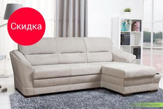 """Скидки на диван """"Берг"""" от компании «Мягкая мебель»"""