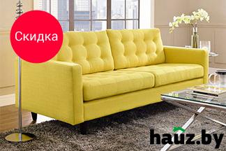 Весенние скидки на мягкую мебель от компании «Hauz.by»!