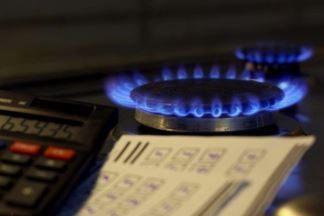 Тарифы и нормы расхода газа в Беларуси