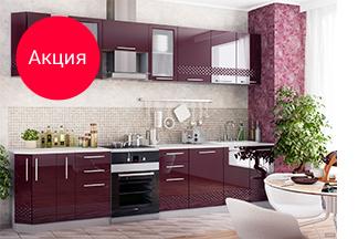 Теперь любой товар компании «Настоящая мебель» можно купить в рассрочку!