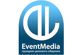 Практический  семинар: «Изменения в государственной экологической и санитарно-гигиенической экспертизе: в Беларуси меняются подходы к охране окружающей среды»