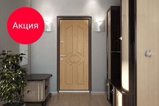 Всегда приятные открытия с компанией «Torex»! Установка двери бесплатно!