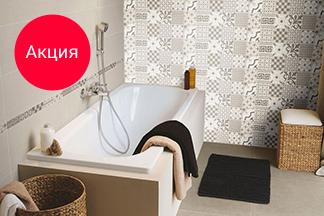 Внимание! Стальные ванны по новой цене. Хит продаж в салоне «Дом Сантехники»