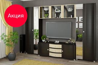 """""""Не мебель дешевая, а цены низкие!"""" Акция от салона мебели «Мебеляр»"""
