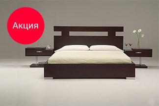 При заказе любой кровати - две прикроватные тумбочки в ПОДАРОК от компании «FantasticMebel»!