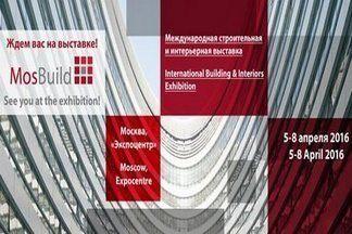 Лидеры рынка строительных и отделочных материалов выбирают выставку MosBuild, как эффективный инструмент увеличения продаж