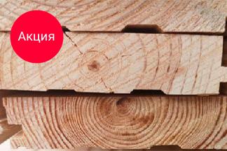 Пиломатериалы по неприлично низким ценам от компании «Русский лес»