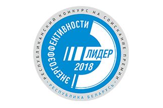 Отбор заявок на Премию за достижения в области энергоэффективности в 2018 году!