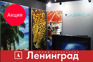 Акция от «ABRICA»: при заказе интерьерного панно из мозаики — фрески бесплатно!